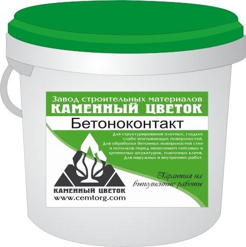 Бетоноконтакт 20л купить скорлайн т 45 тонкослойный наливной пол